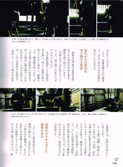 CCI20131127_0002
