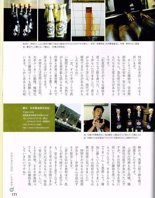 CCI20131127_0003