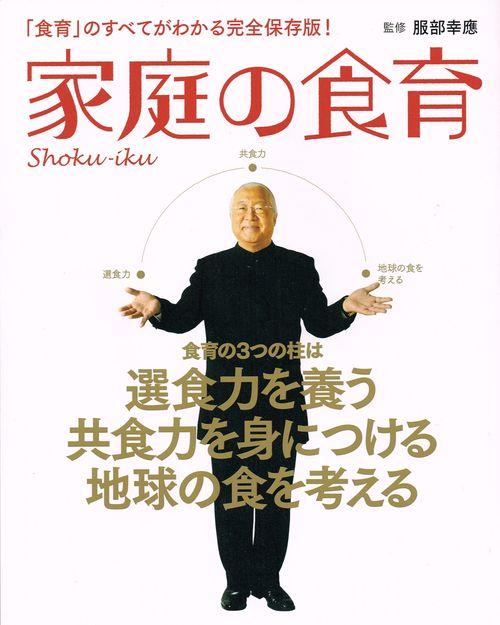 CCI20131127_0004