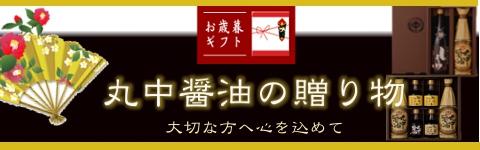 Giftseibo